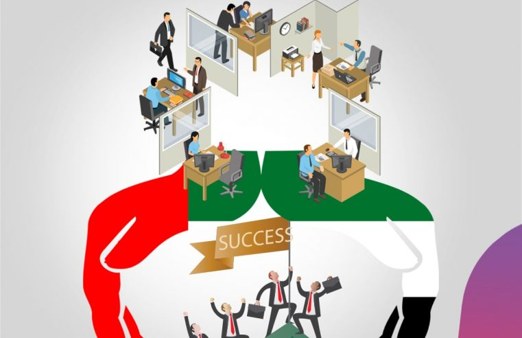 Startups in the UAE … a promising future that embraces success