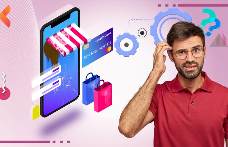 معوقات تطوير المتجر الإلكتروني والتجارة الإلكترونية