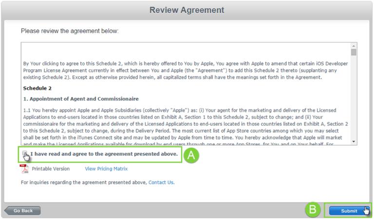 موافقة الاتفاقية