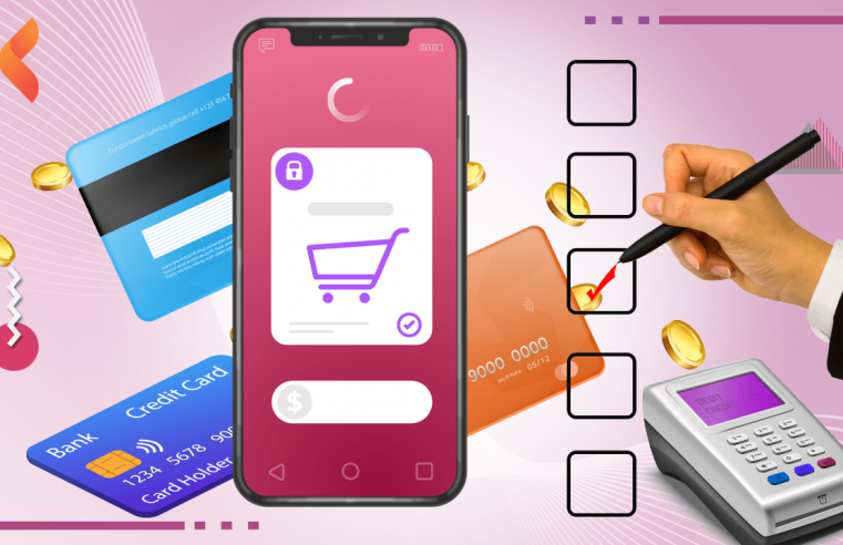 The most important e-payment gateways and its features