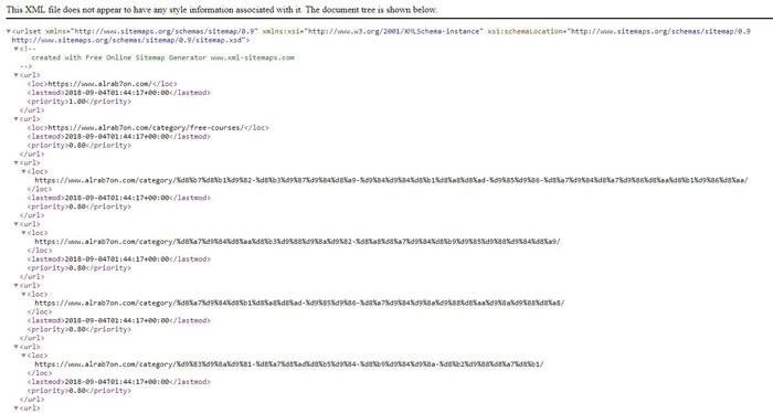 xml code