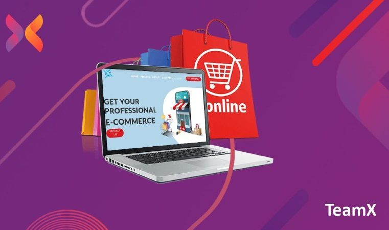The importance of e-commerce for companies in the world of entrepreneurship